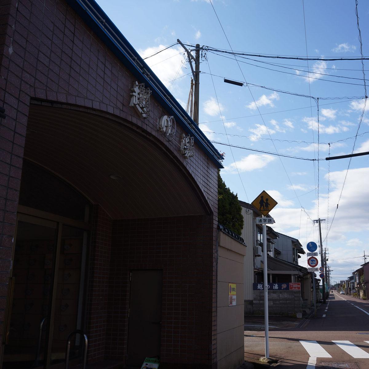 f:id:fukuitabi:20200113073624j:plain