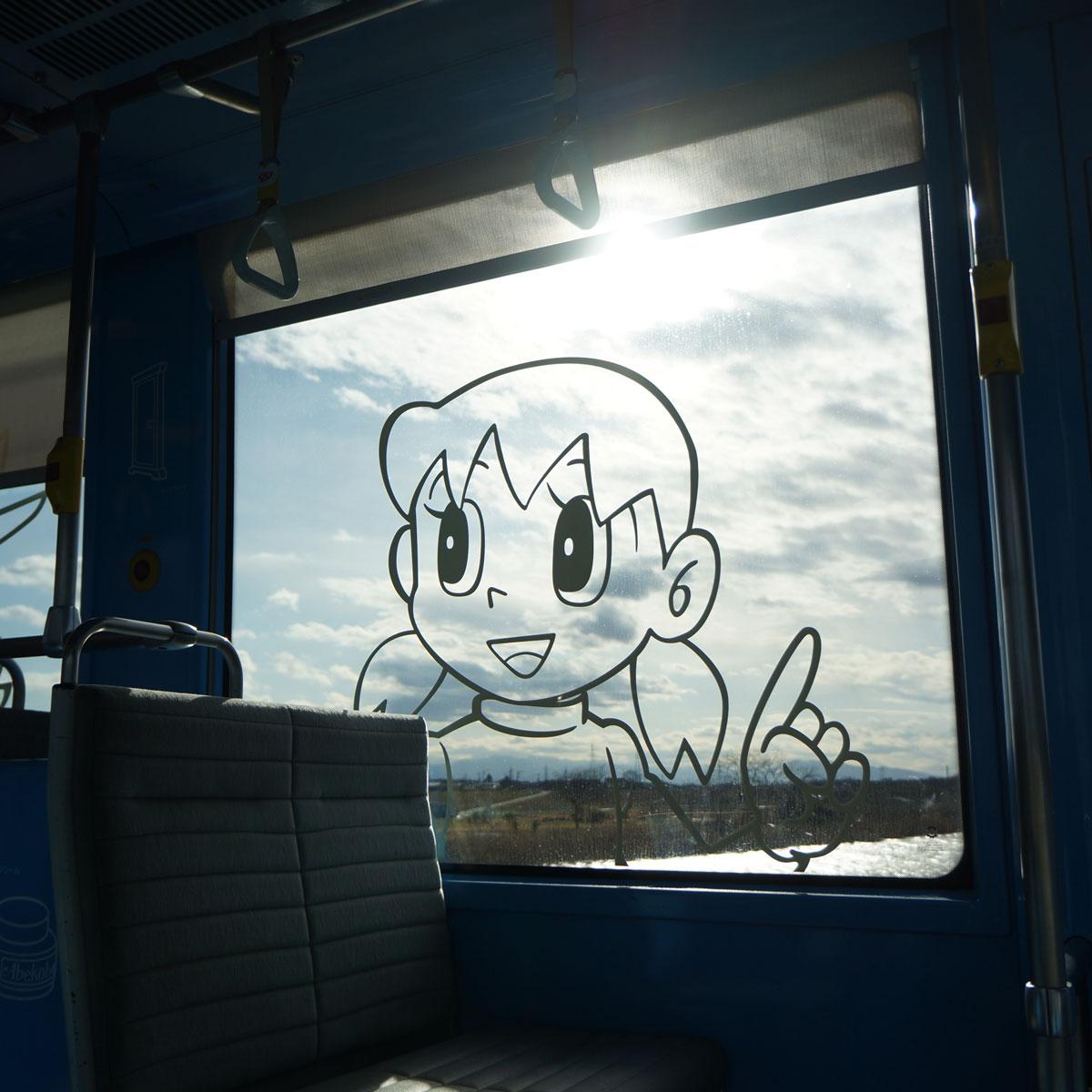 f:id:fukuitabi:20200113073800j:plain