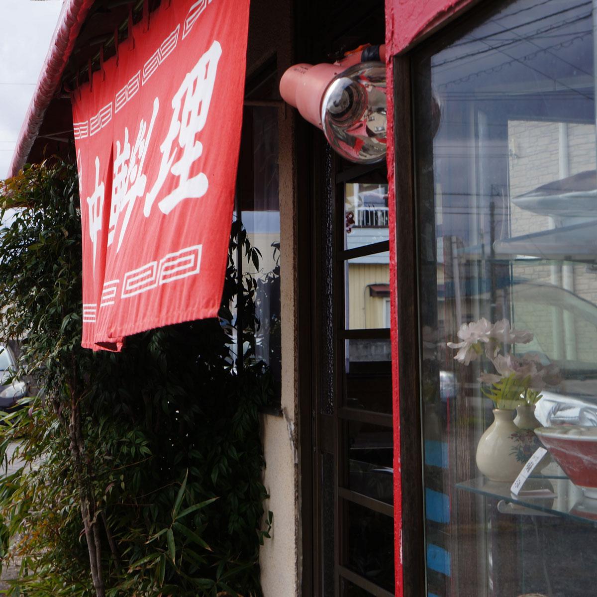 f:id:fukuitabi:20200119092502j:plain