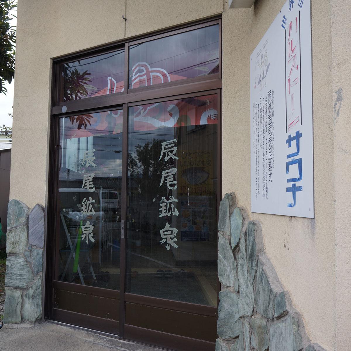 f:id:fukuitabi:20200119092646j:plain
