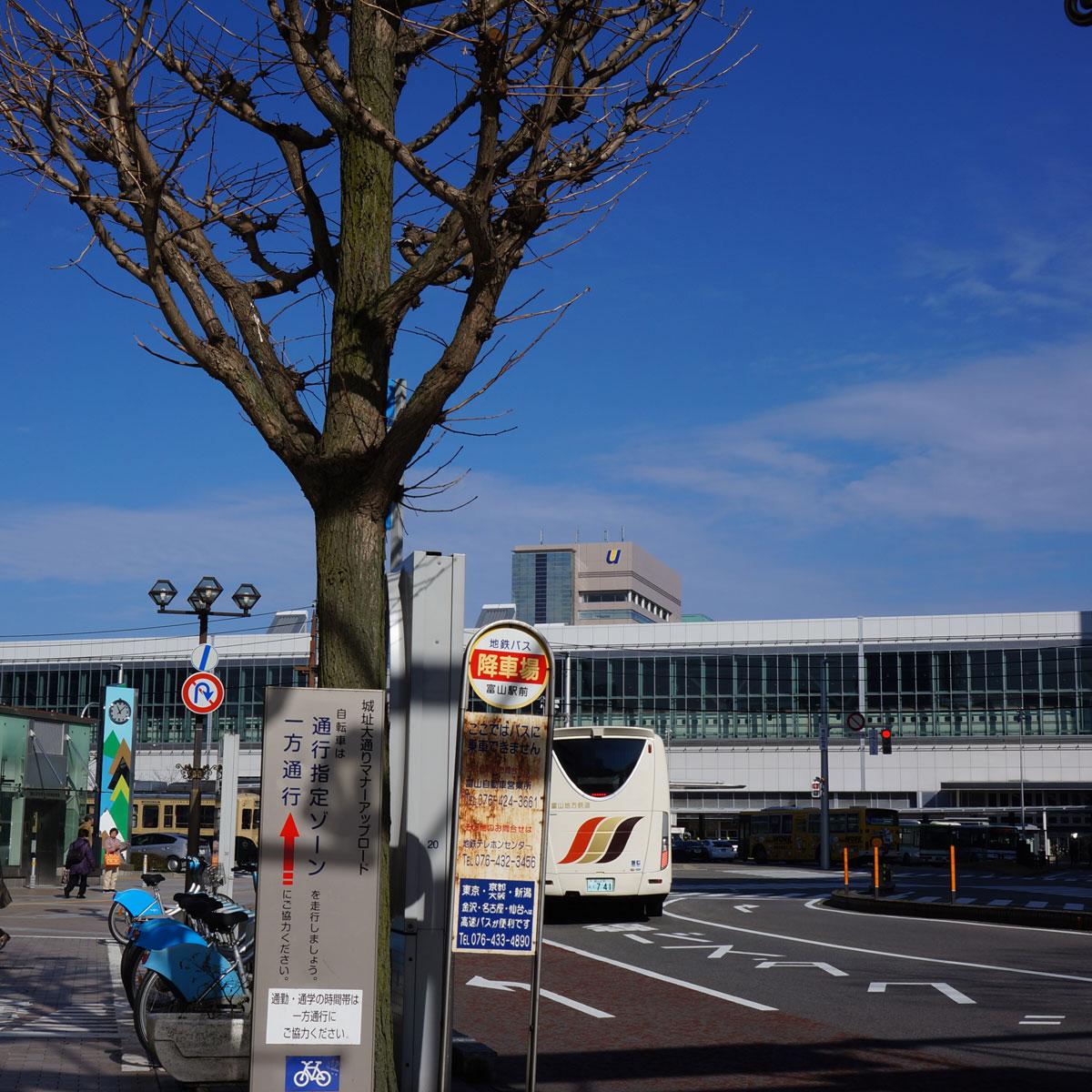 f:id:fukuitabi:20200124042643j:plain