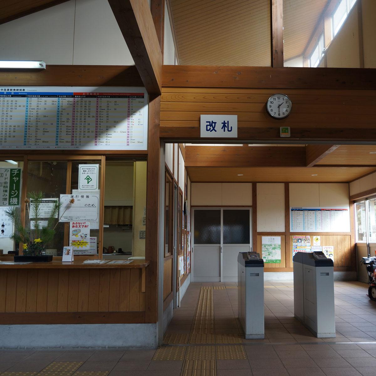f:id:fukuitabi:20200124044120j:plain