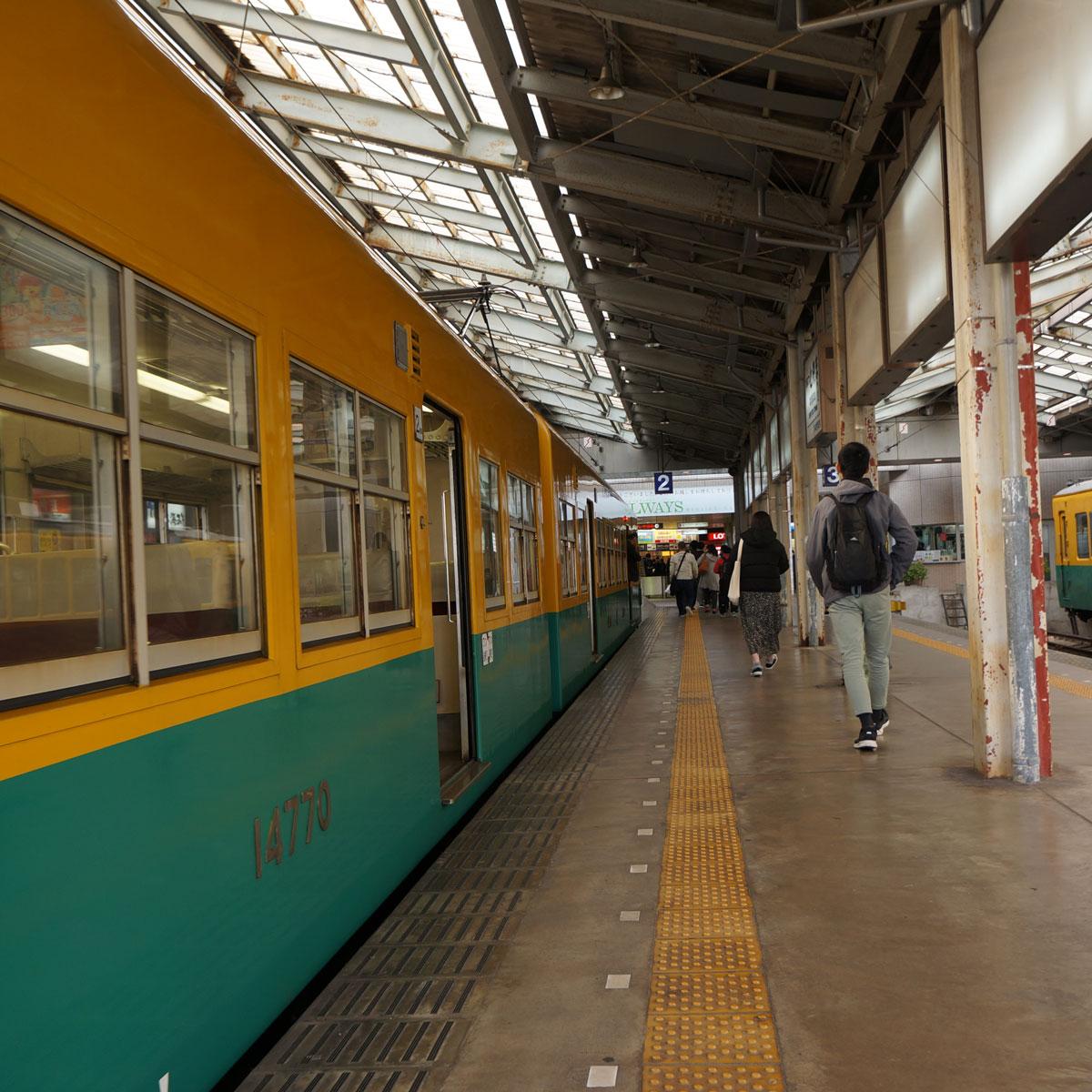 f:id:fukuitabi:20200124044330j:plain