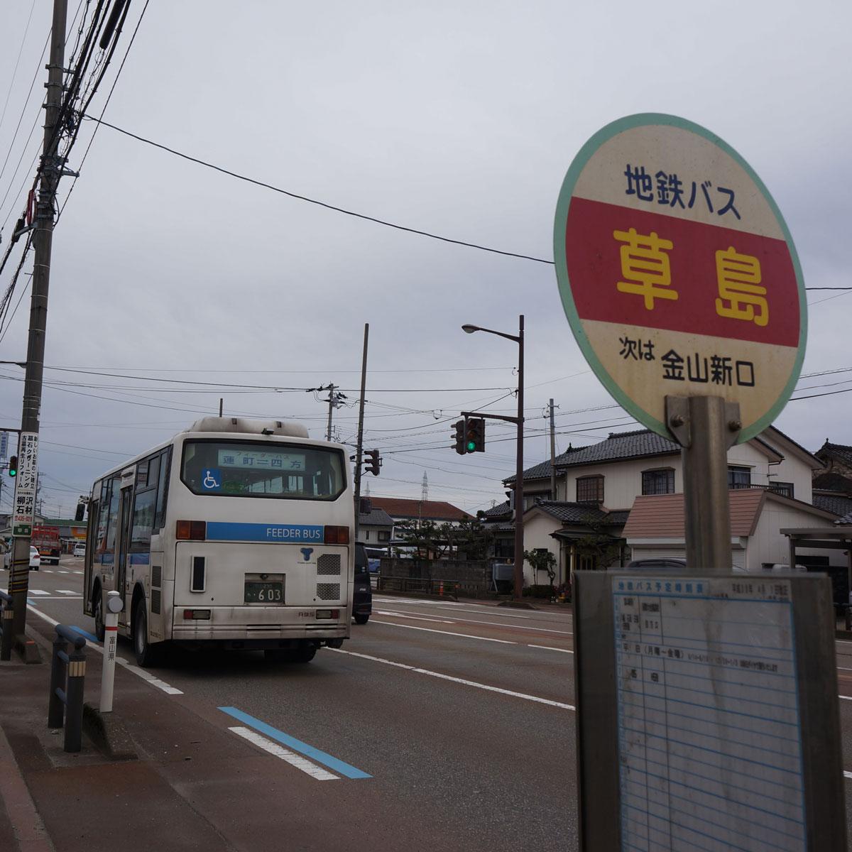 f:id:fukuitabi:20200131202912j:plain