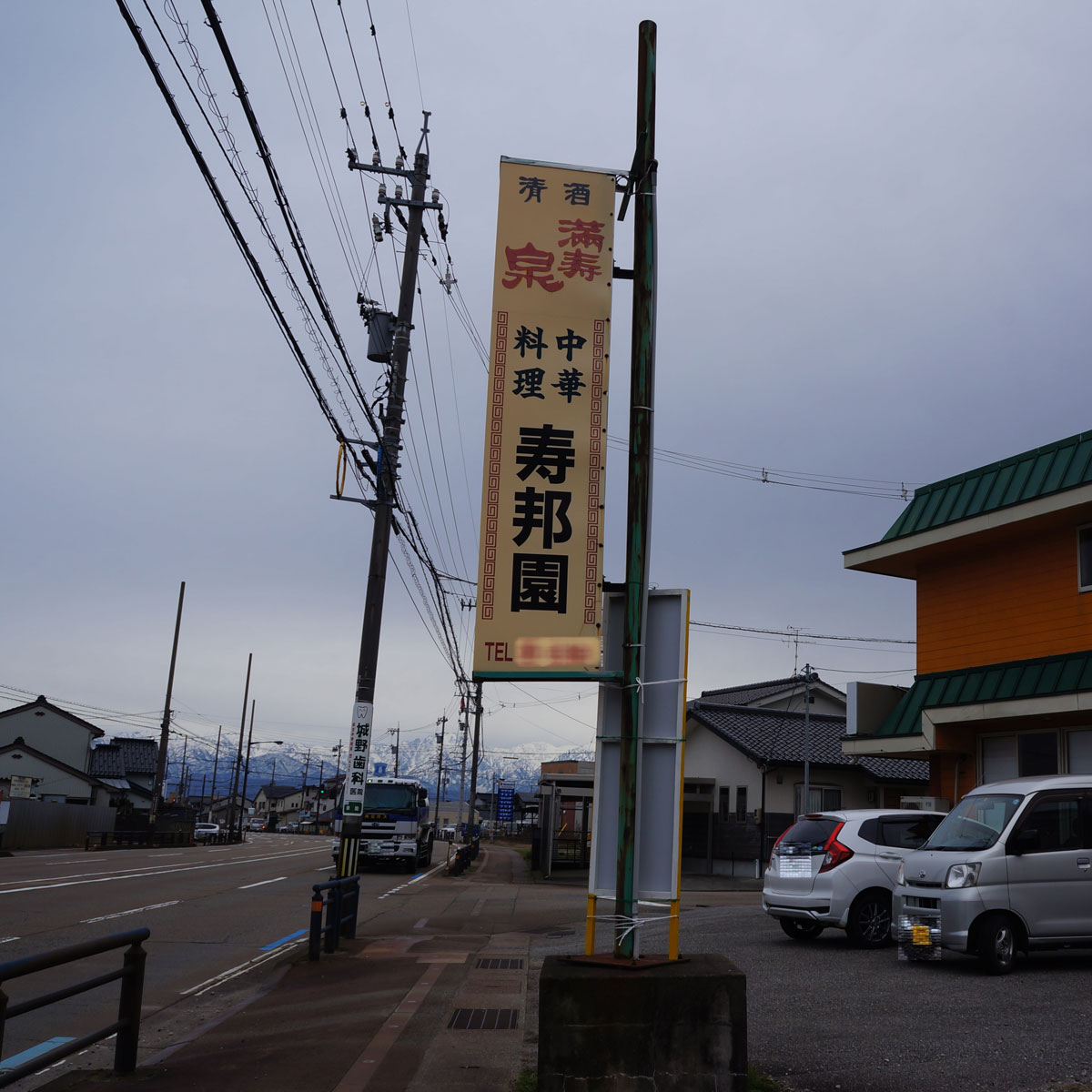 f:id:fukuitabi:20200201051030j:plain