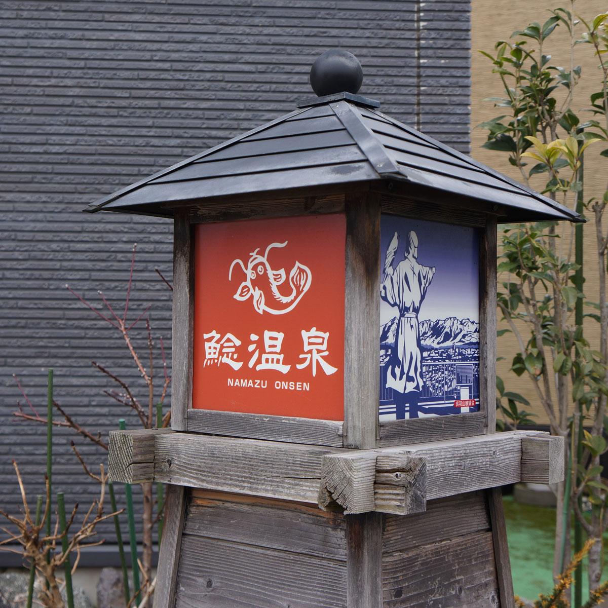 f:id:fukuitabi:20200201060346j:plain