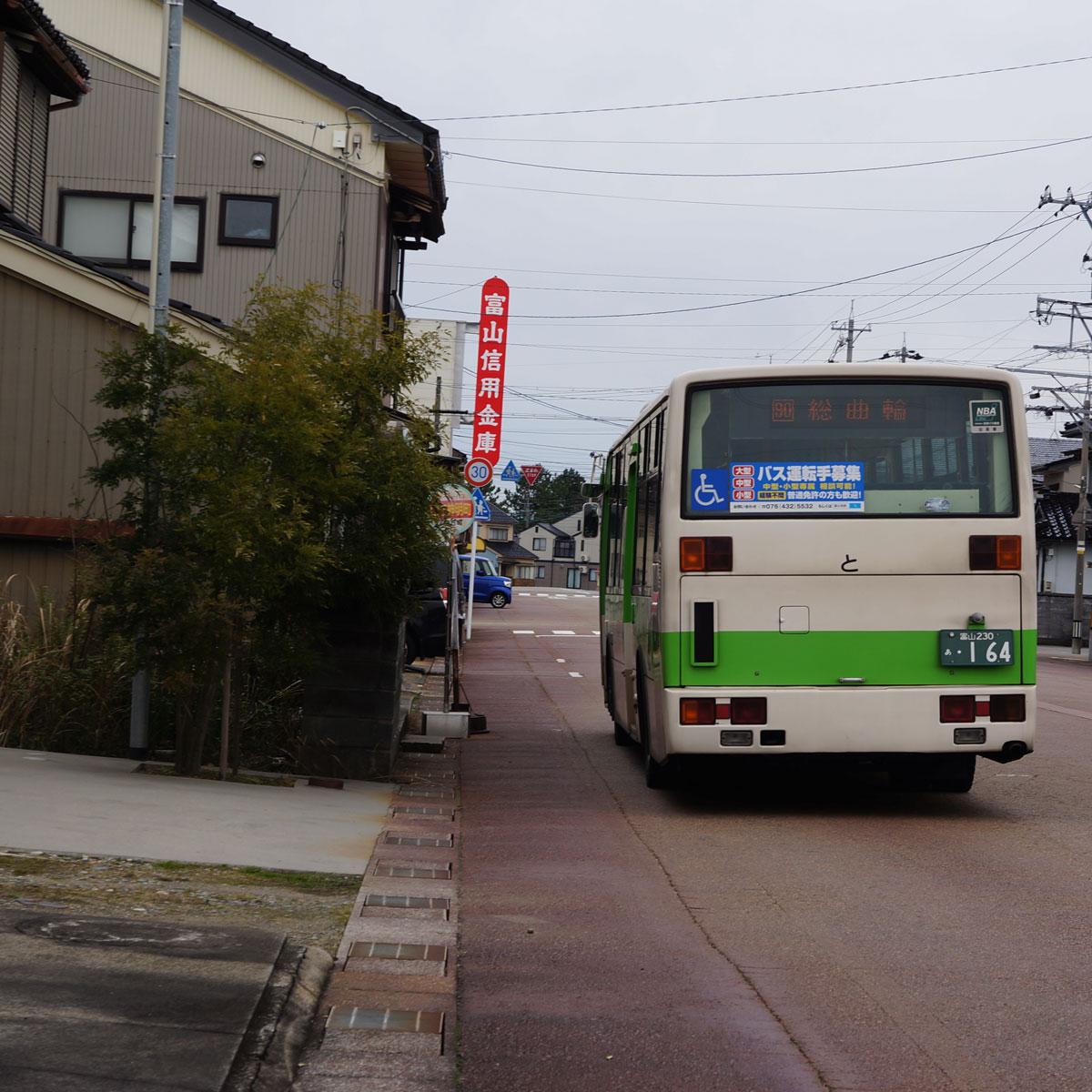 f:id:fukuitabi:20200201073708j:plain