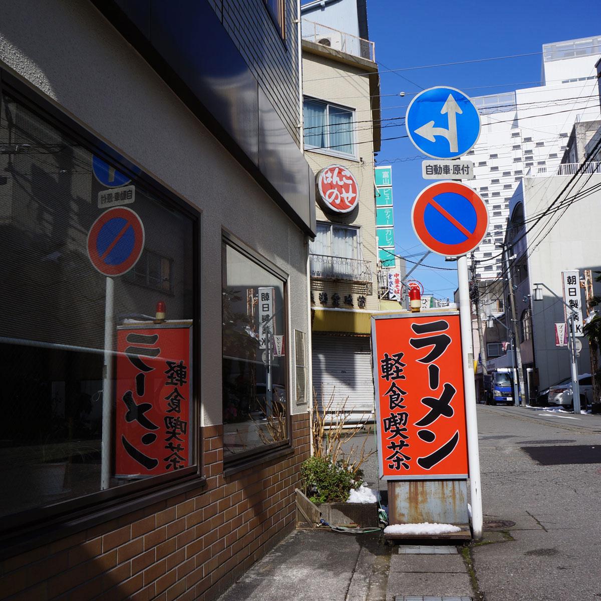 f:id:fukuitabi:20200208052017j:plain
