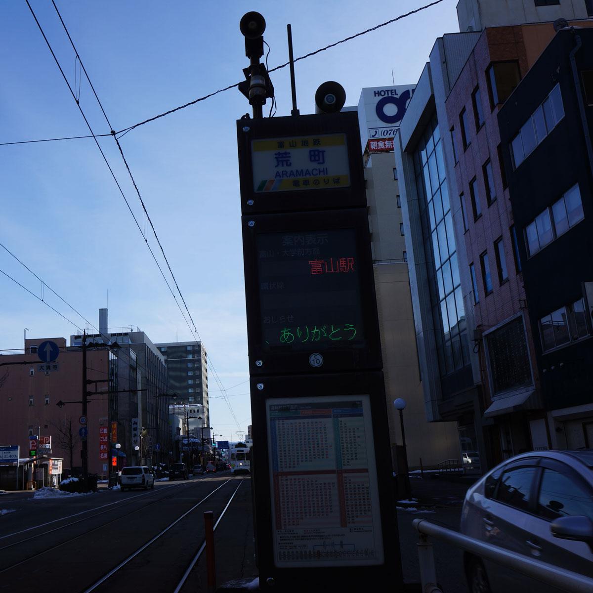 f:id:fukuitabi:20200208052604j:plain