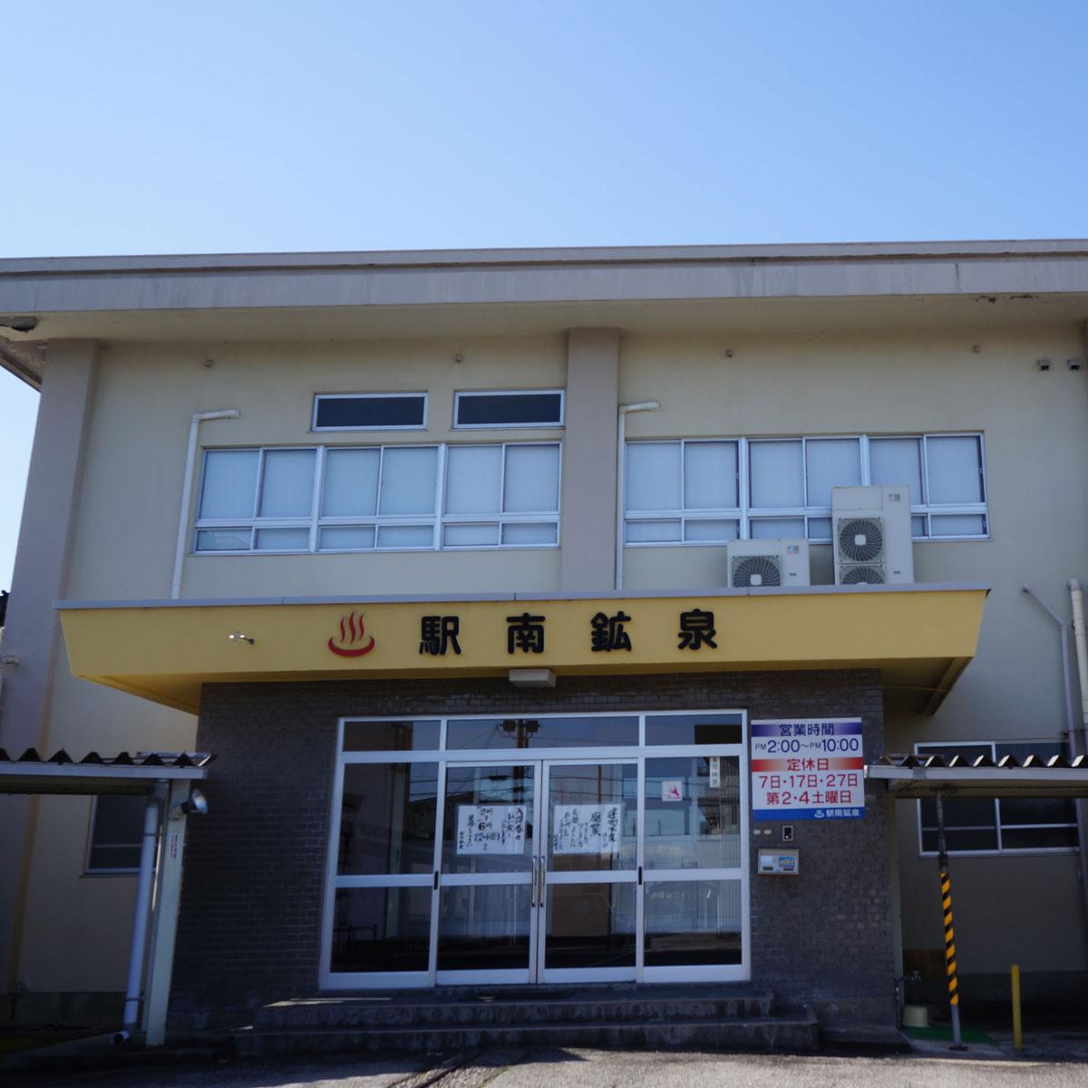 f:id:fukuitabi:20200222073338j:plain