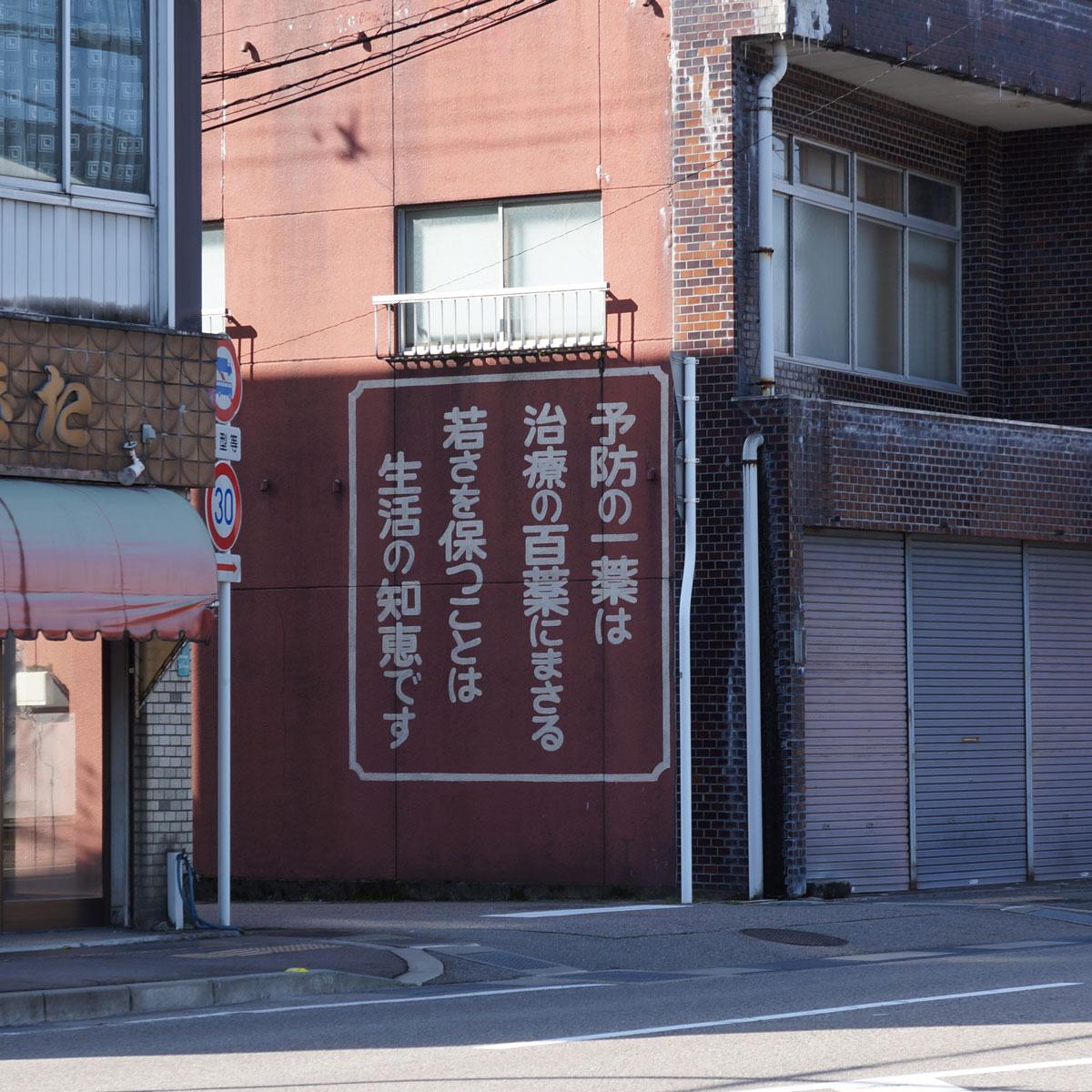 f:id:fukuitabi:20200222091724j:plain