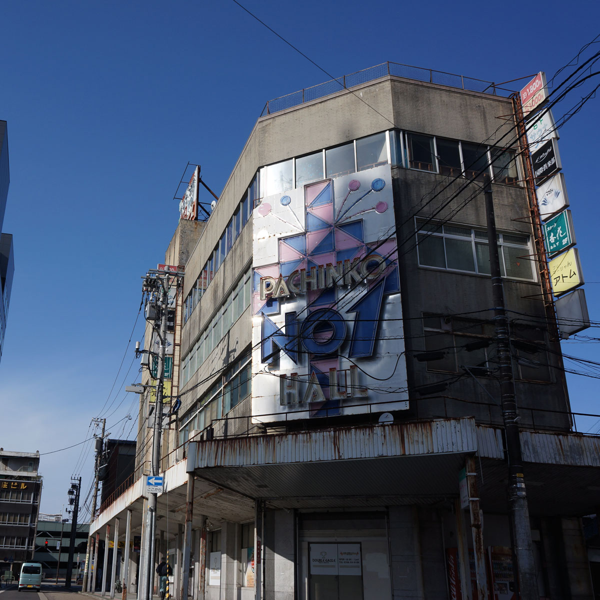 f:id:fukuitabi:20200222092234j:plain