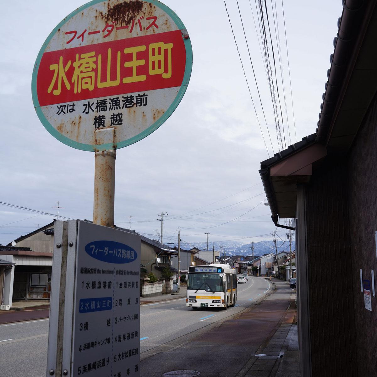 f:id:fukuitabi:20200229071939j:plain