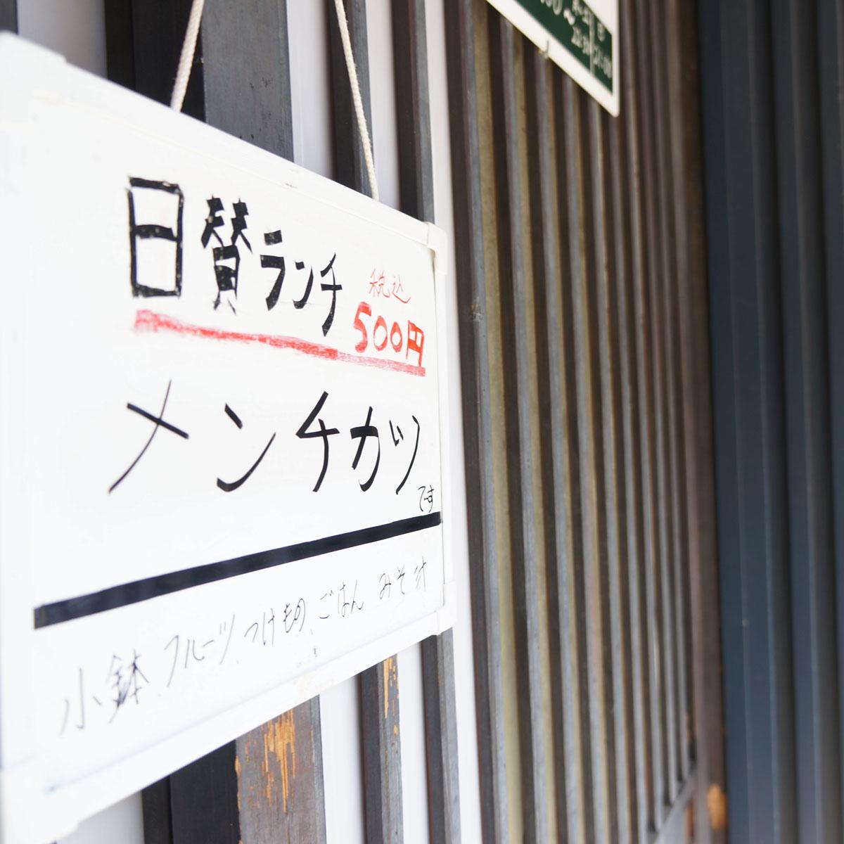 f:id:fukuitabi:20200320200956j:plain