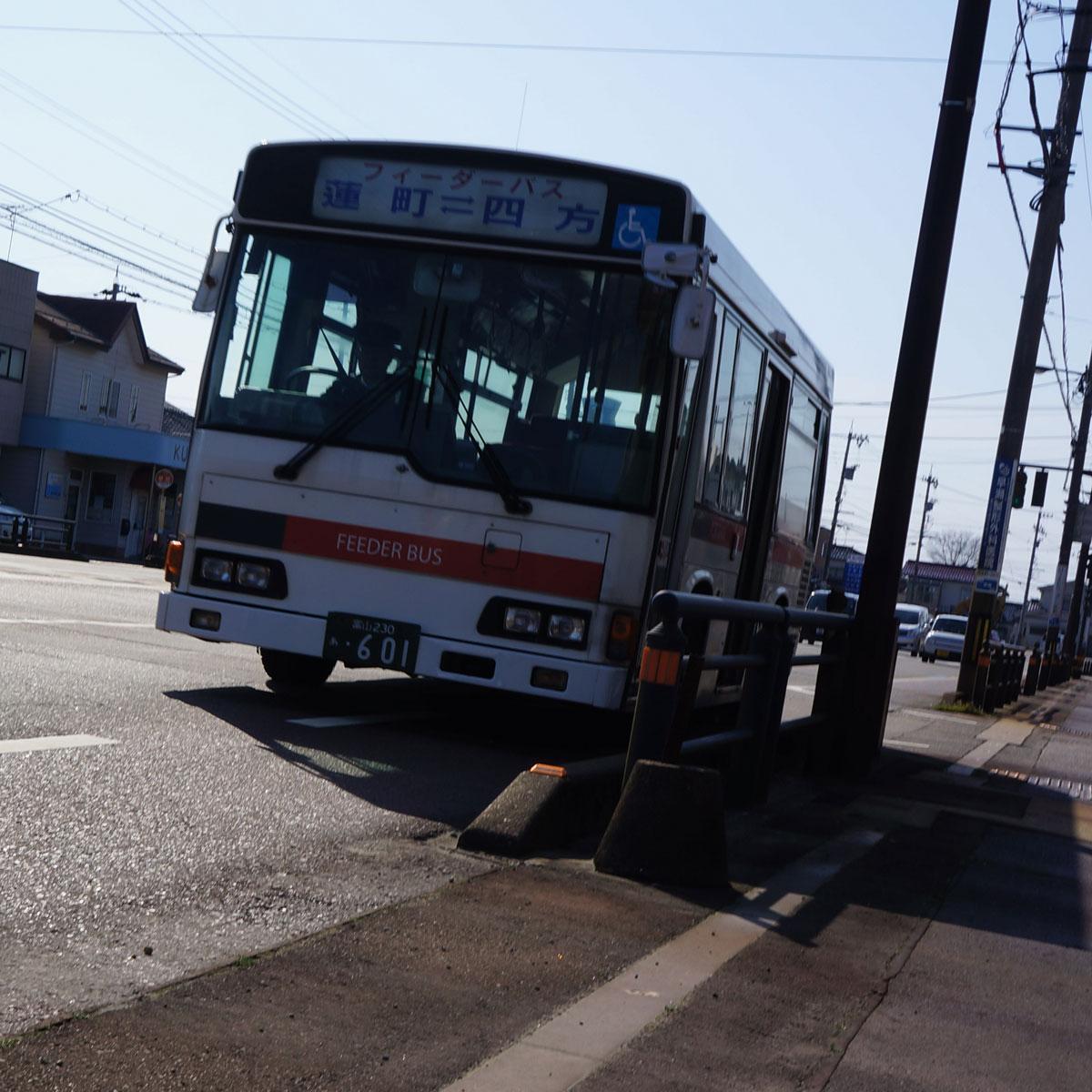 f:id:fukuitabi:20200320202659j:plain