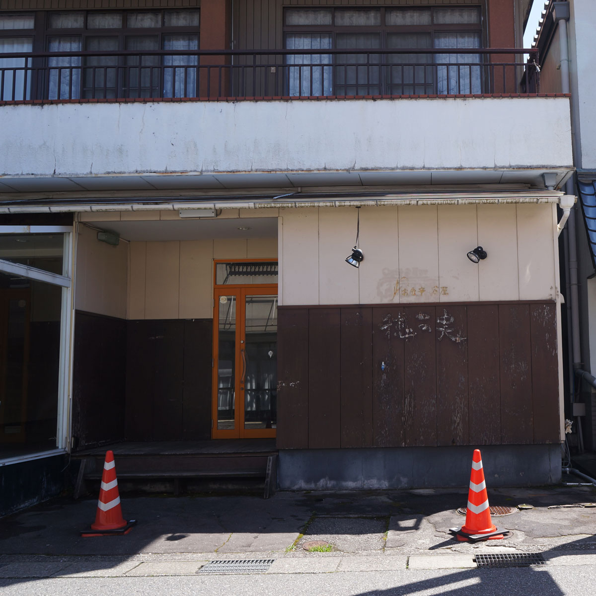 f:id:fukuitabi:20200327145951j:plain