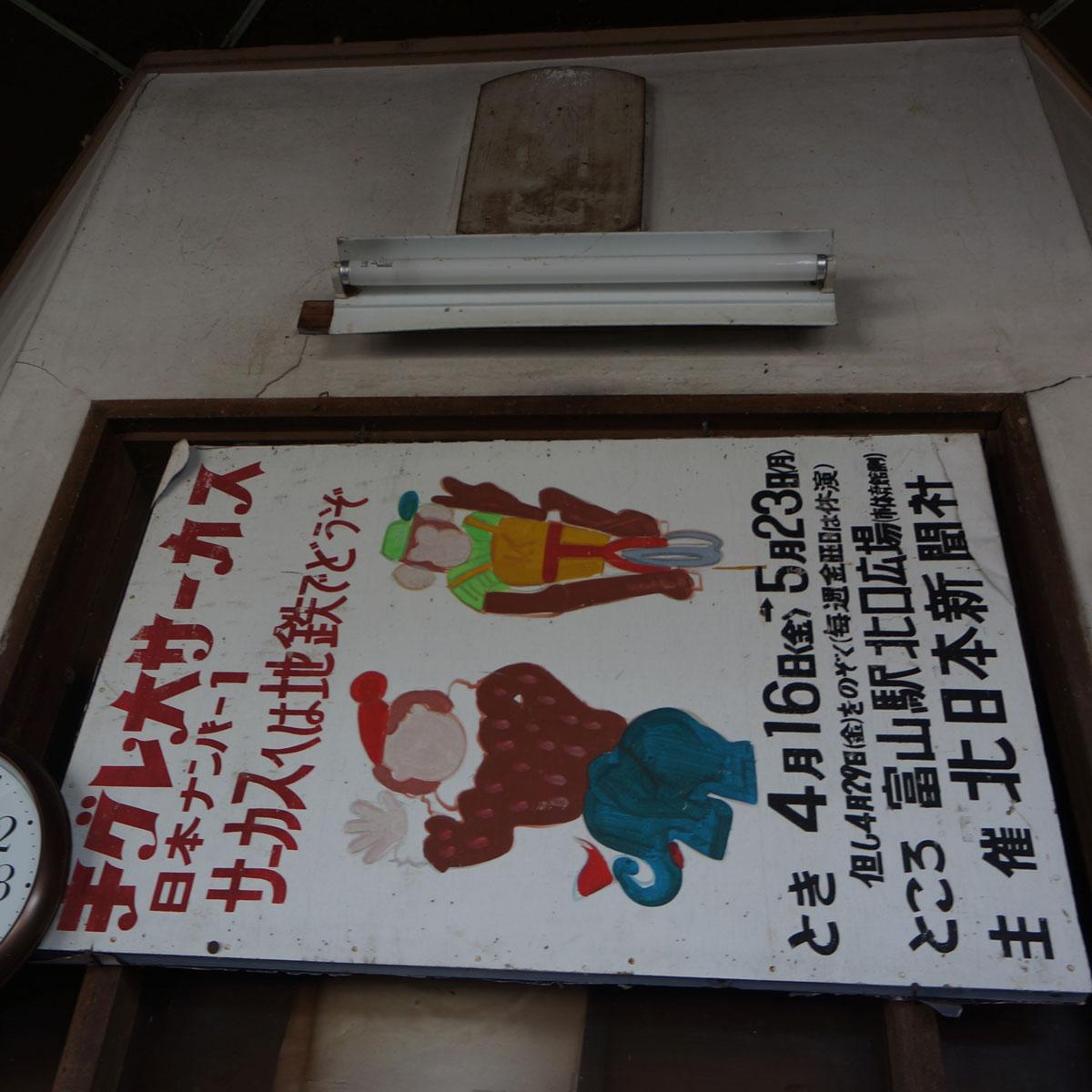 f:id:fukuitabi:20200403104826j:plain
