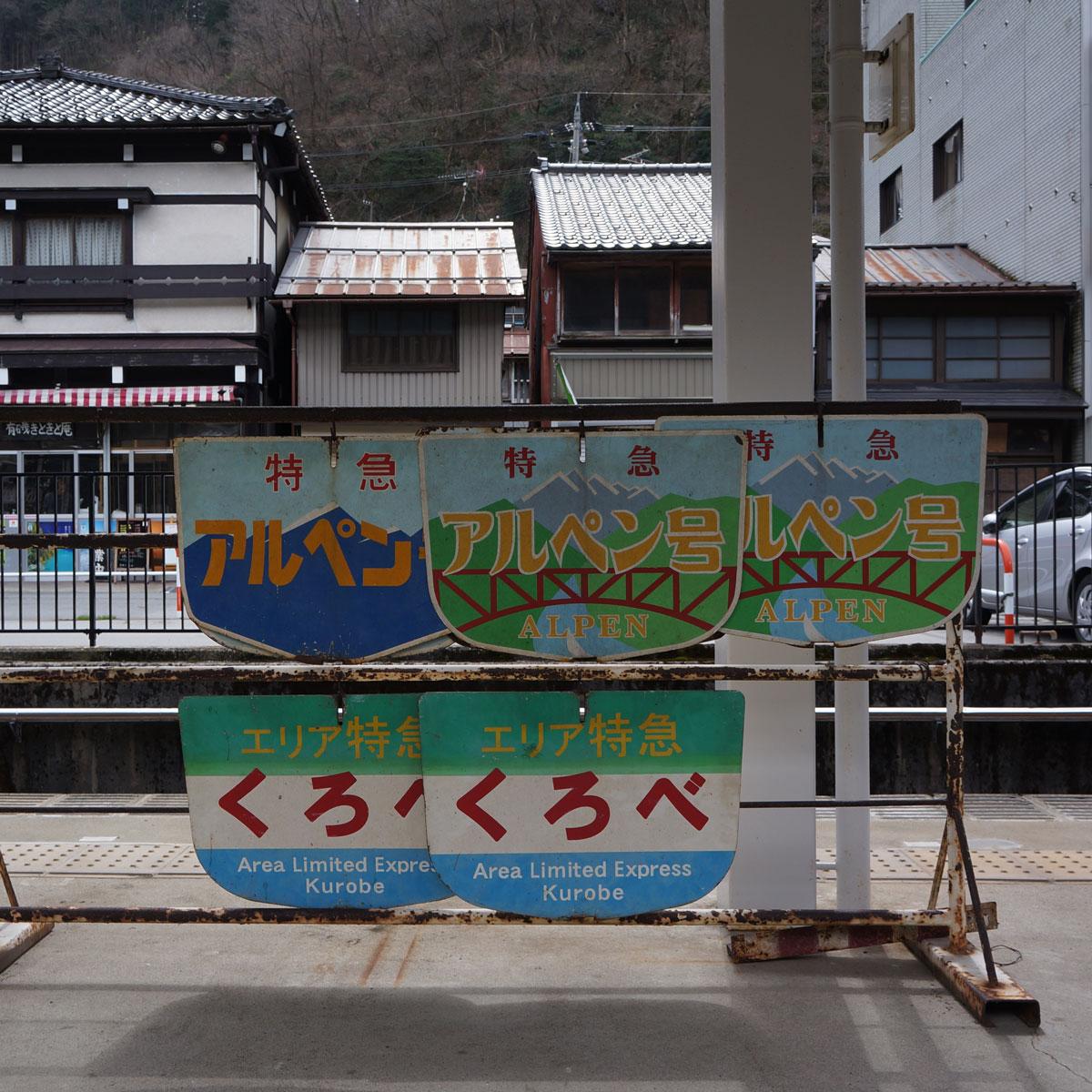 f:id:fukuitabi:20200403115714j:plain