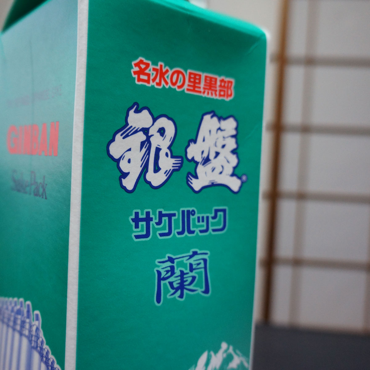f:id:fukuitabi:20200403120243j:plain
