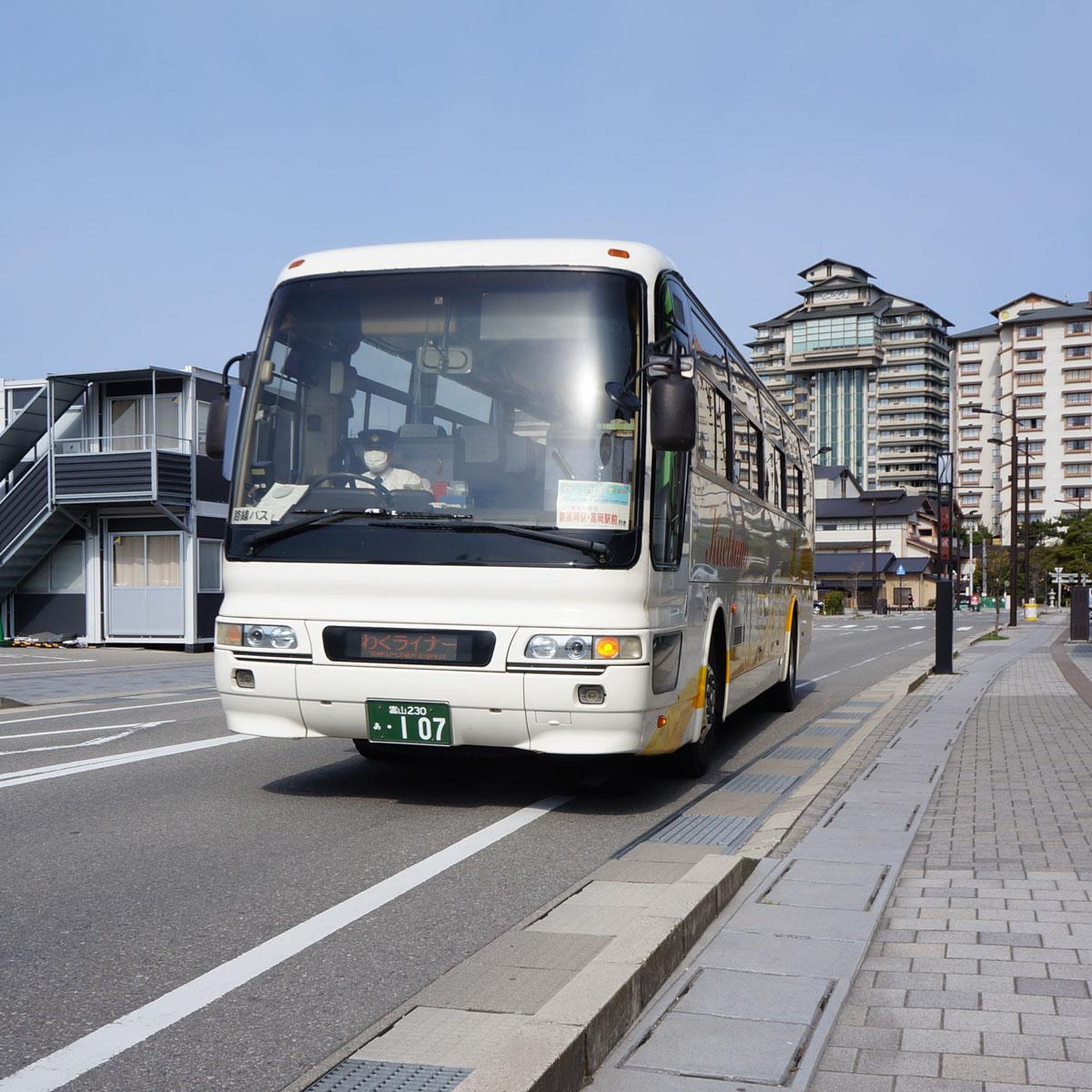 f:id:fukuitabi:20200409174103j:plain