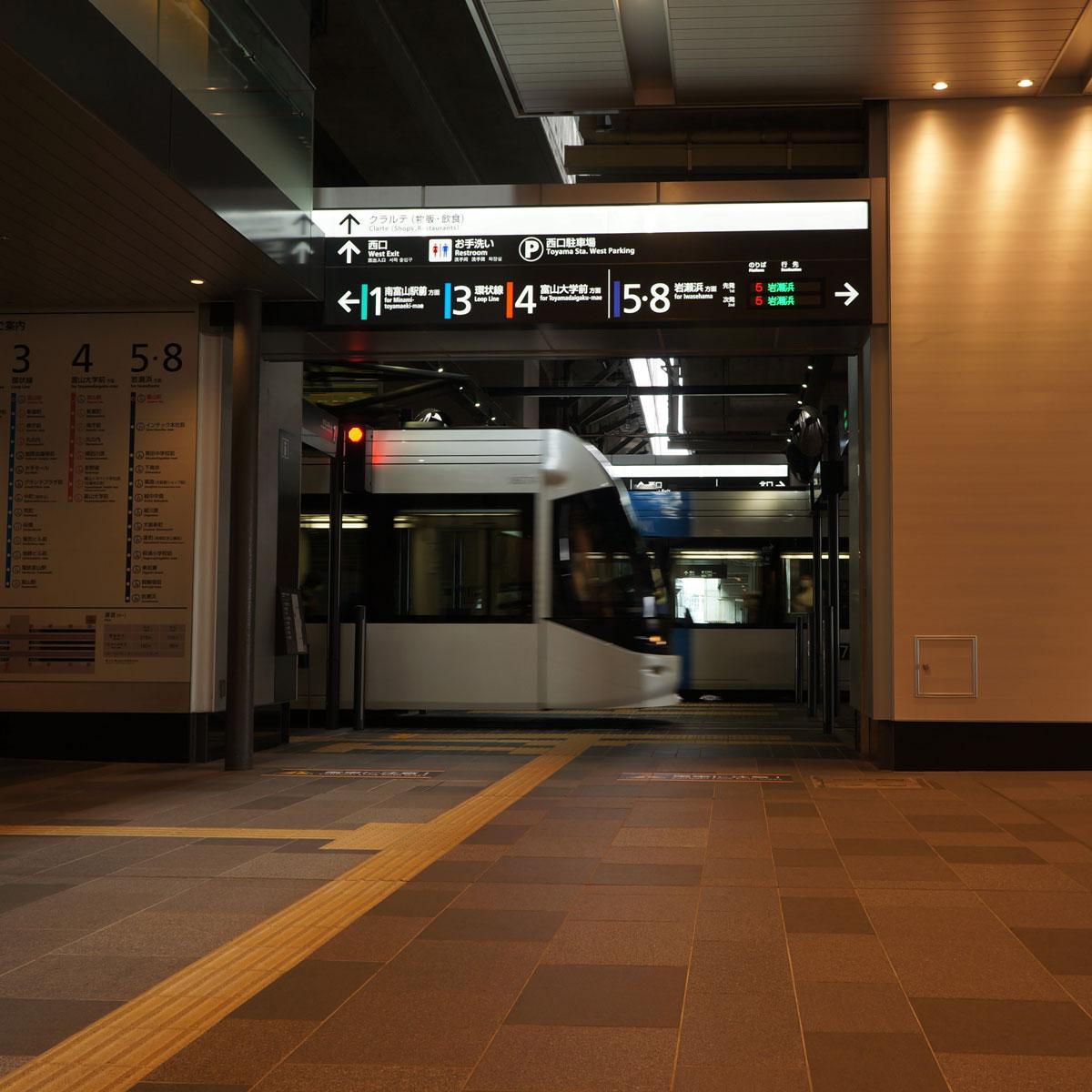 f:id:fukuitabi:20200522093440j:plain