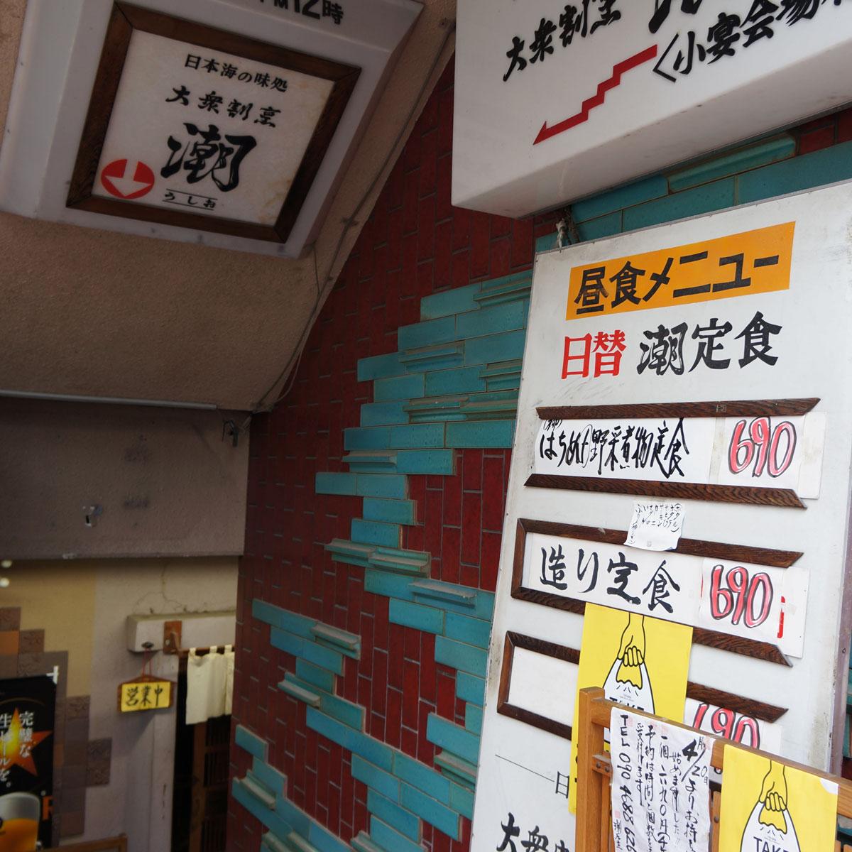 f:id:fukuitabi:20200522101412j:plain