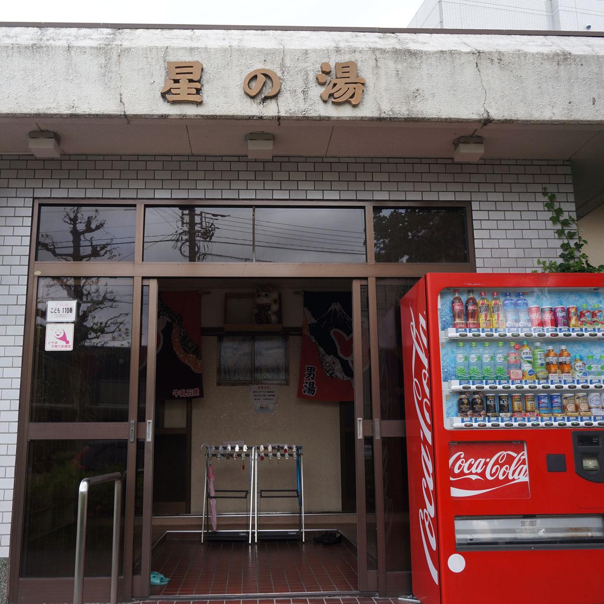 f:id:fukuitabi:20200522103256j:plain