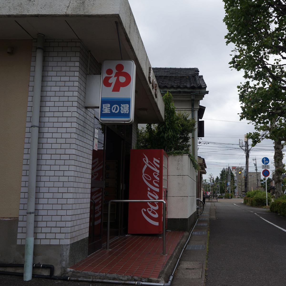 f:id:fukuitabi:20200522110313j:plain