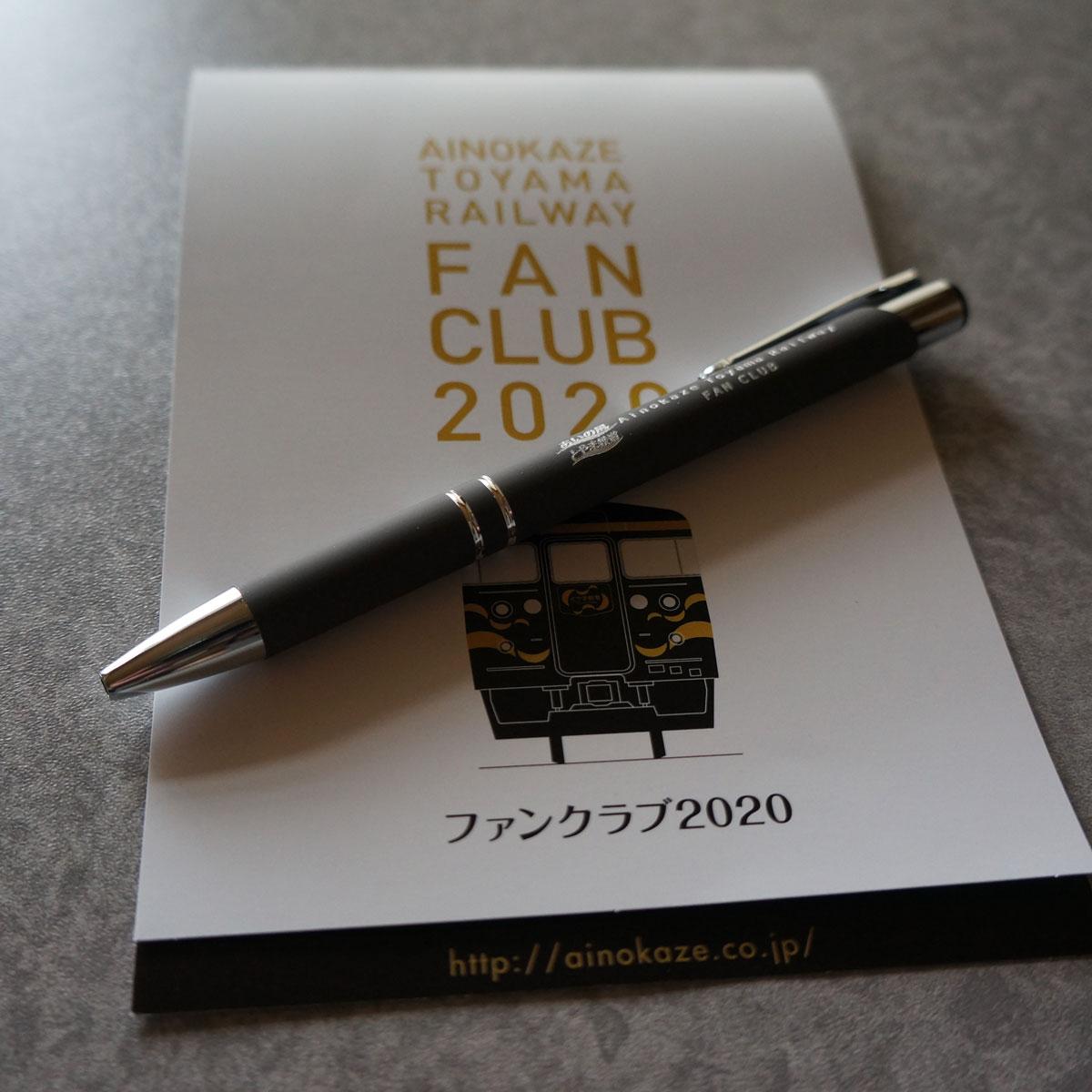 f:id:fukuitabi:20200522110359j:plain