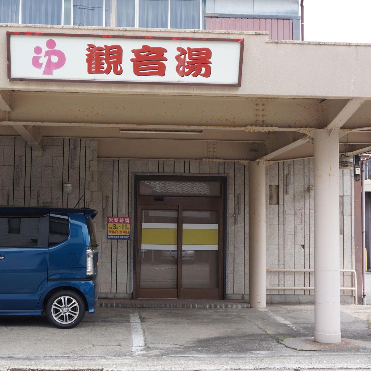 f:id:fukuitabi:20200528114403j:plain