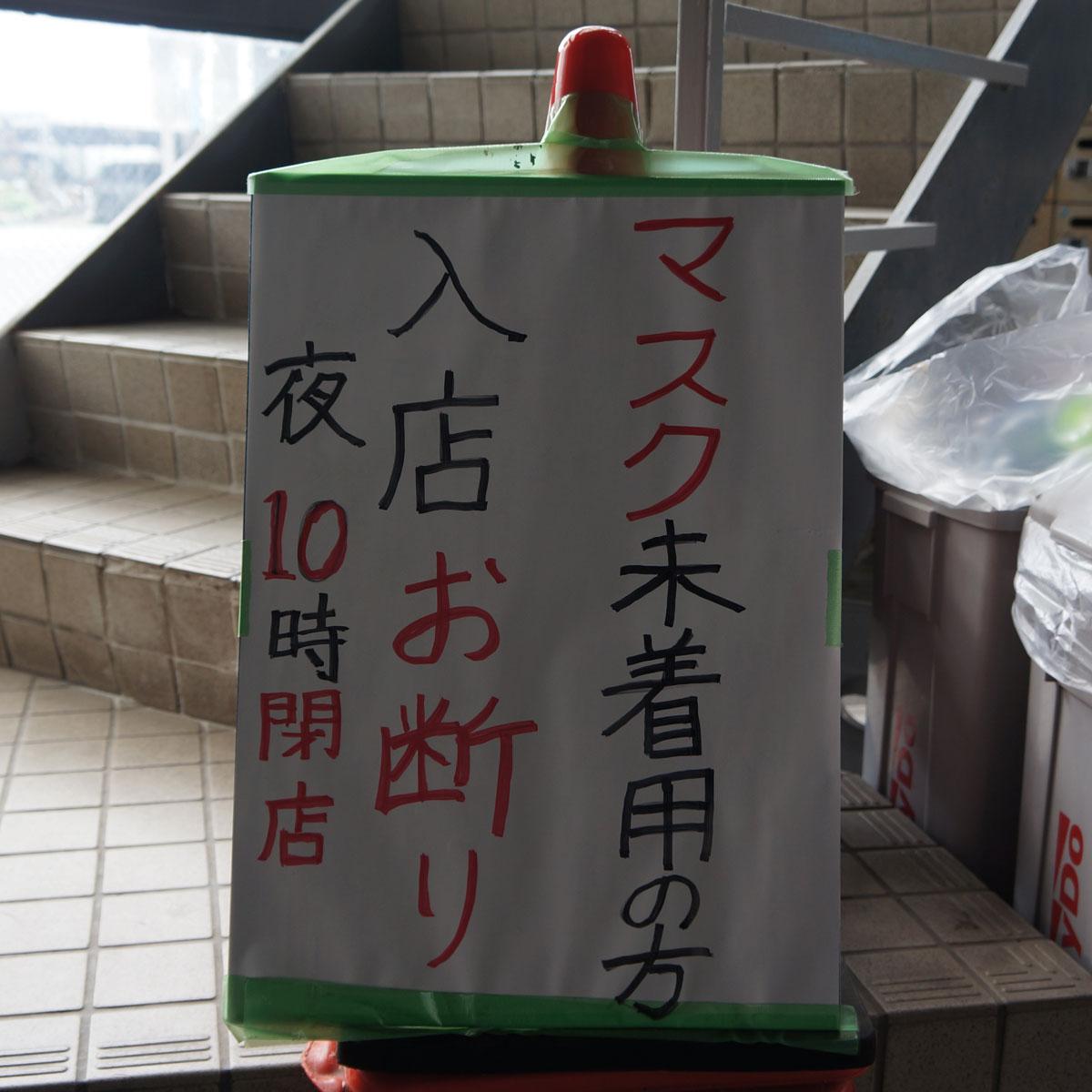f:id:fukuitabi:20200528114530j:plain