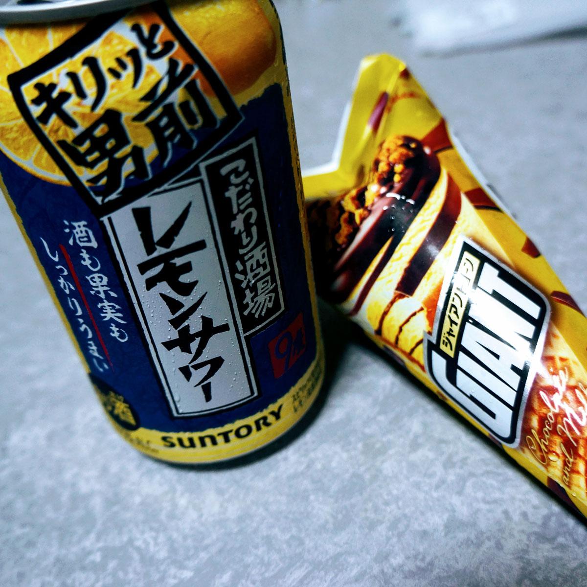 f:id:fukuitabi:20200612145103j:plain