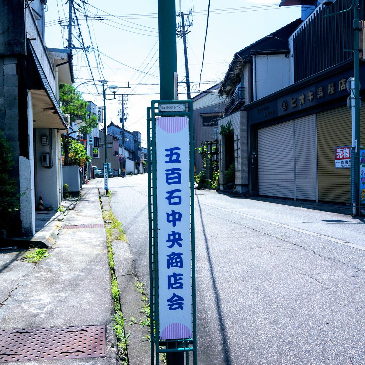 f:id:fukuitabi:20200625181311j:plain