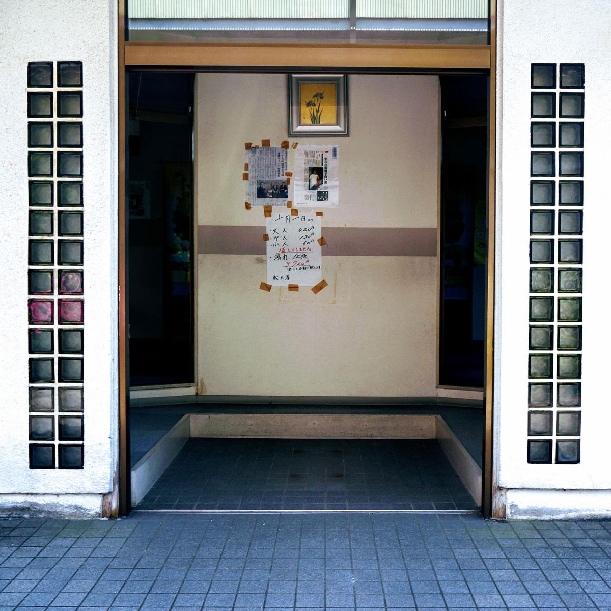 f:id:fukuitabi:20200626081754j:plain