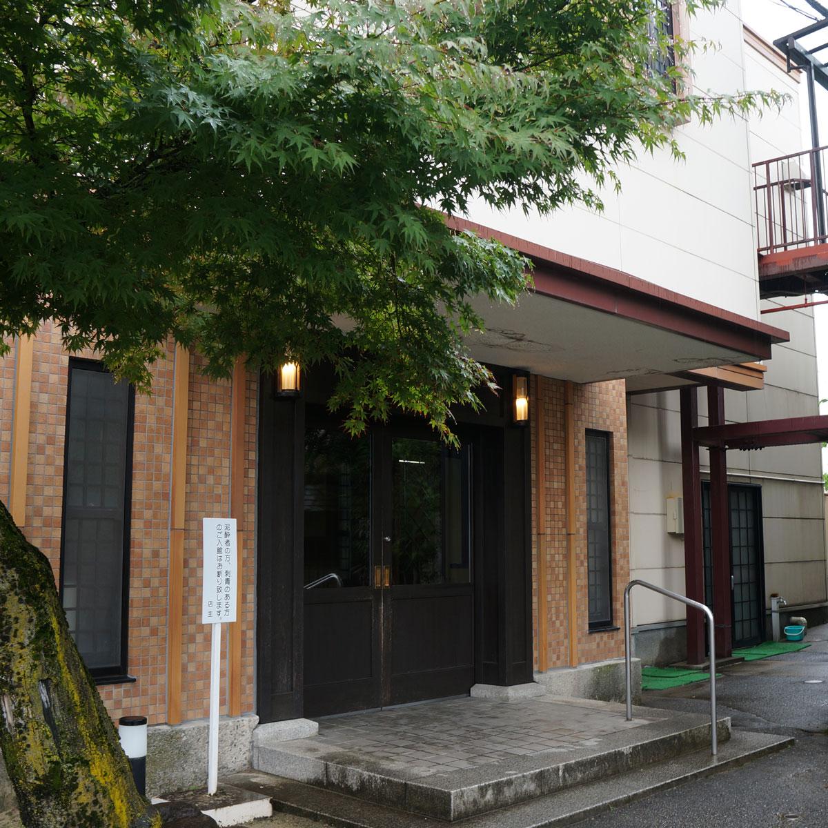 f:id:fukuitabi:20200710181829j:plain