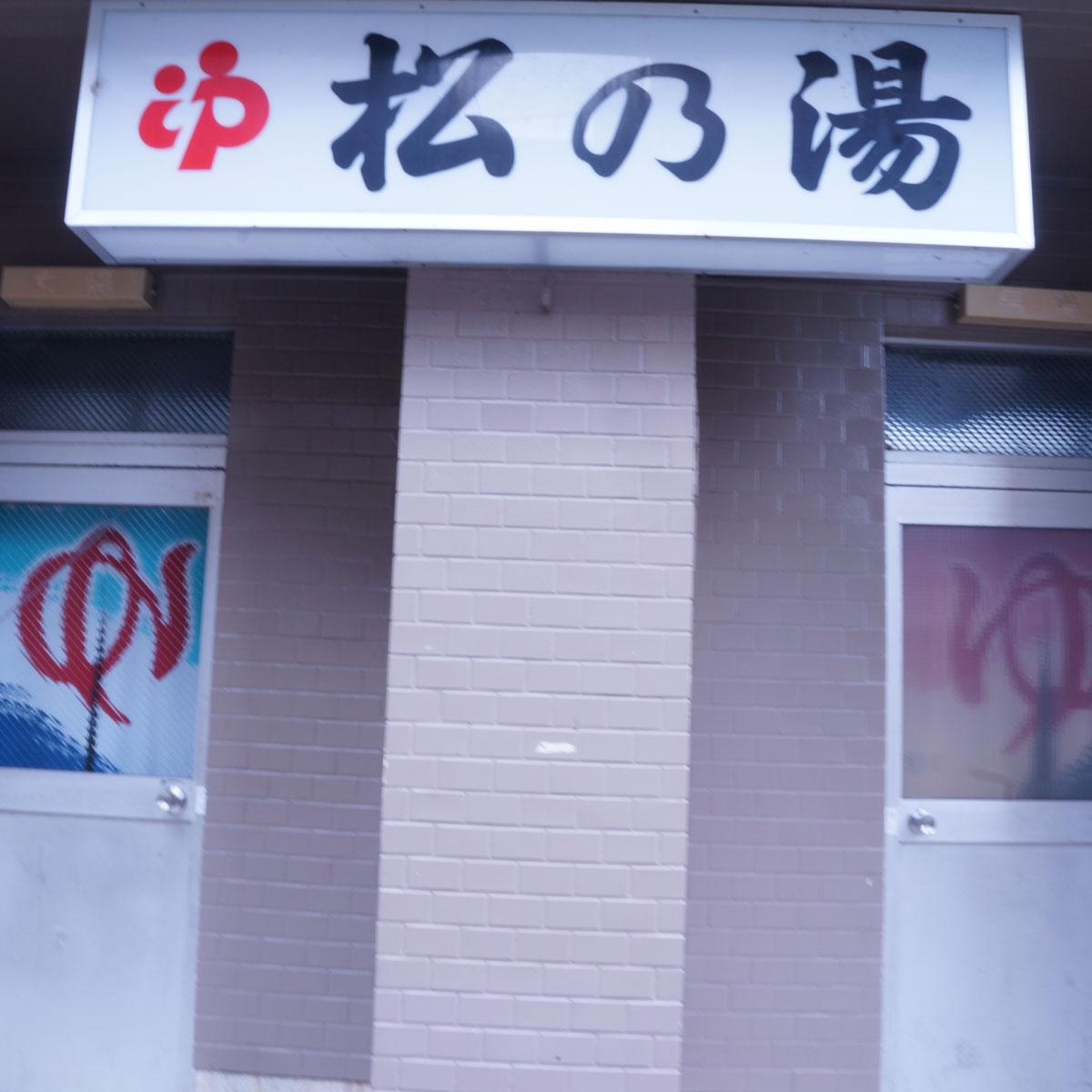 f:id:fukuitabi:20200718065753j:plain