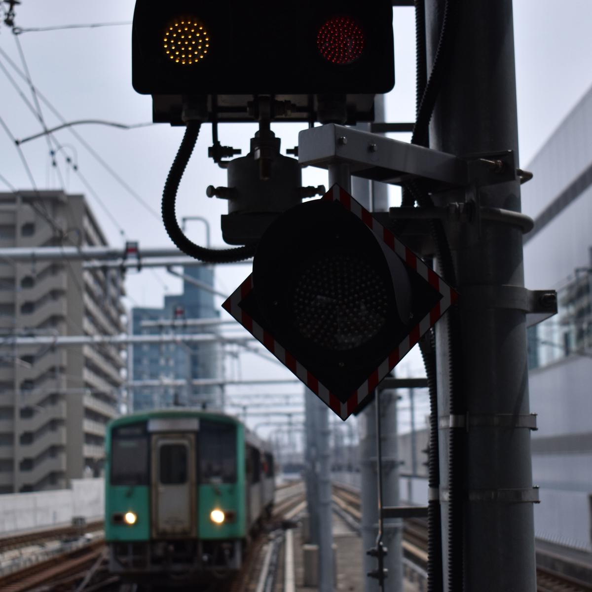 f:id:fukuitabi:20200808065715j:plain