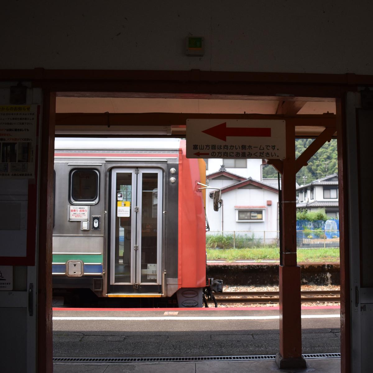 f:id:fukuitabi:20200808070120j:plain