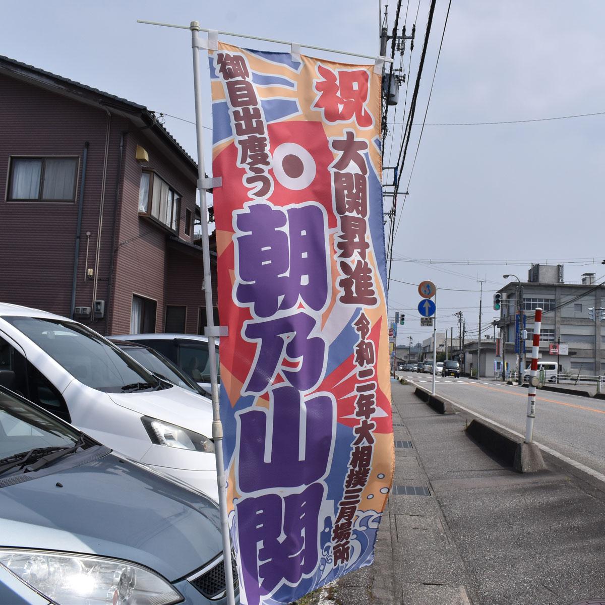 f:id:fukuitabi:20200808083440j:plain