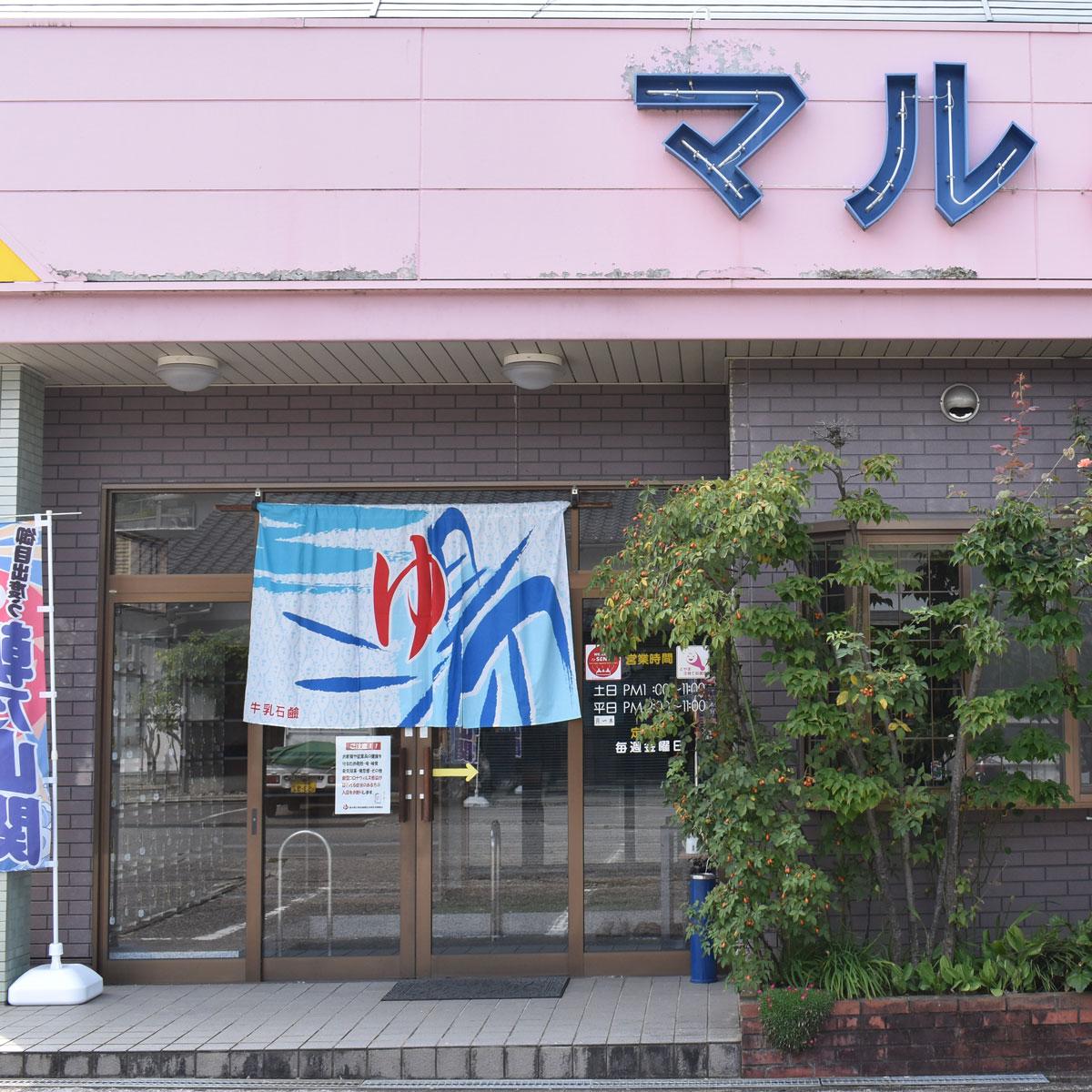 f:id:fukuitabi:20200808093121j:plain
