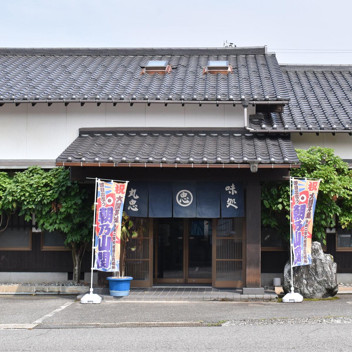 f:id:fukuitabi:20200808093319j:plain