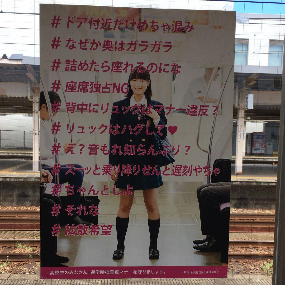f:id:fukuitabi:20200904220622j:plain