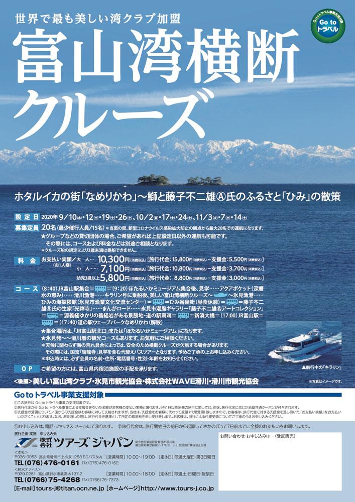 f:id:fukuitabi:20200912052010j:plain