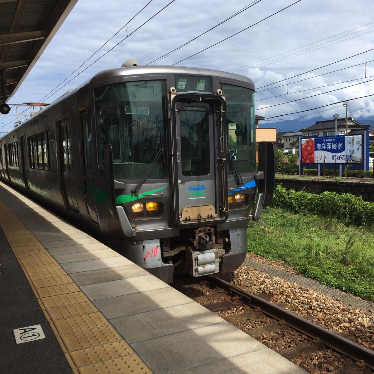 f:id:fukuitabi:20200912061812j:plain