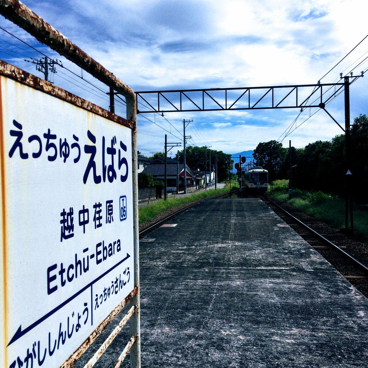 f:id:fukuitabi:20200919050128j:plain