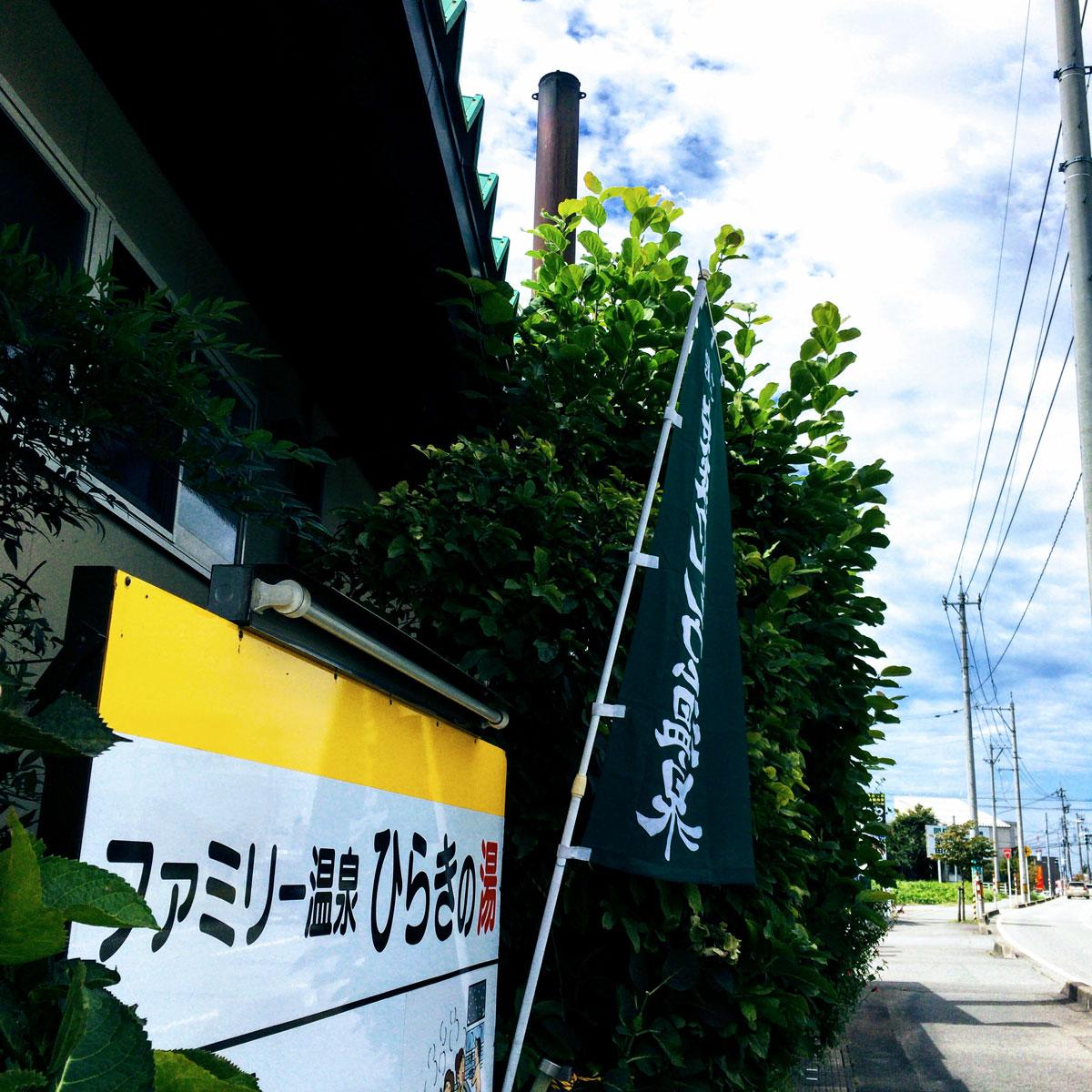 f:id:fukuitabi:20200919060543j:plain