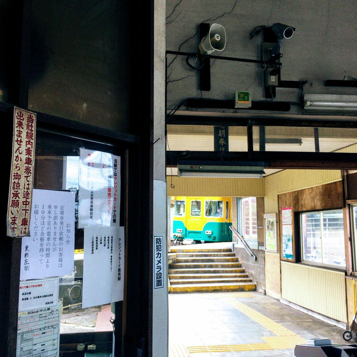 f:id:fukuitabi:20200919070118j:plain