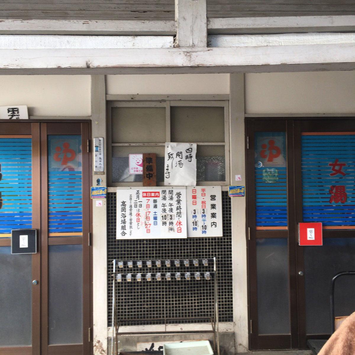 f:id:fukuitabi:20201003061221j:plain