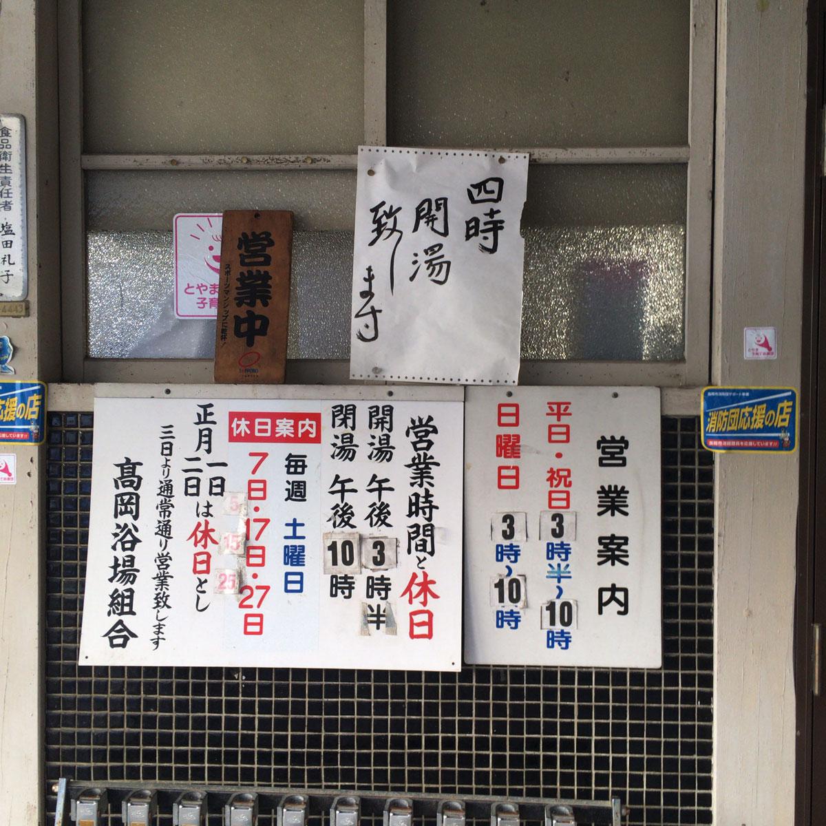 f:id:fukuitabi:20201003064807j:plain