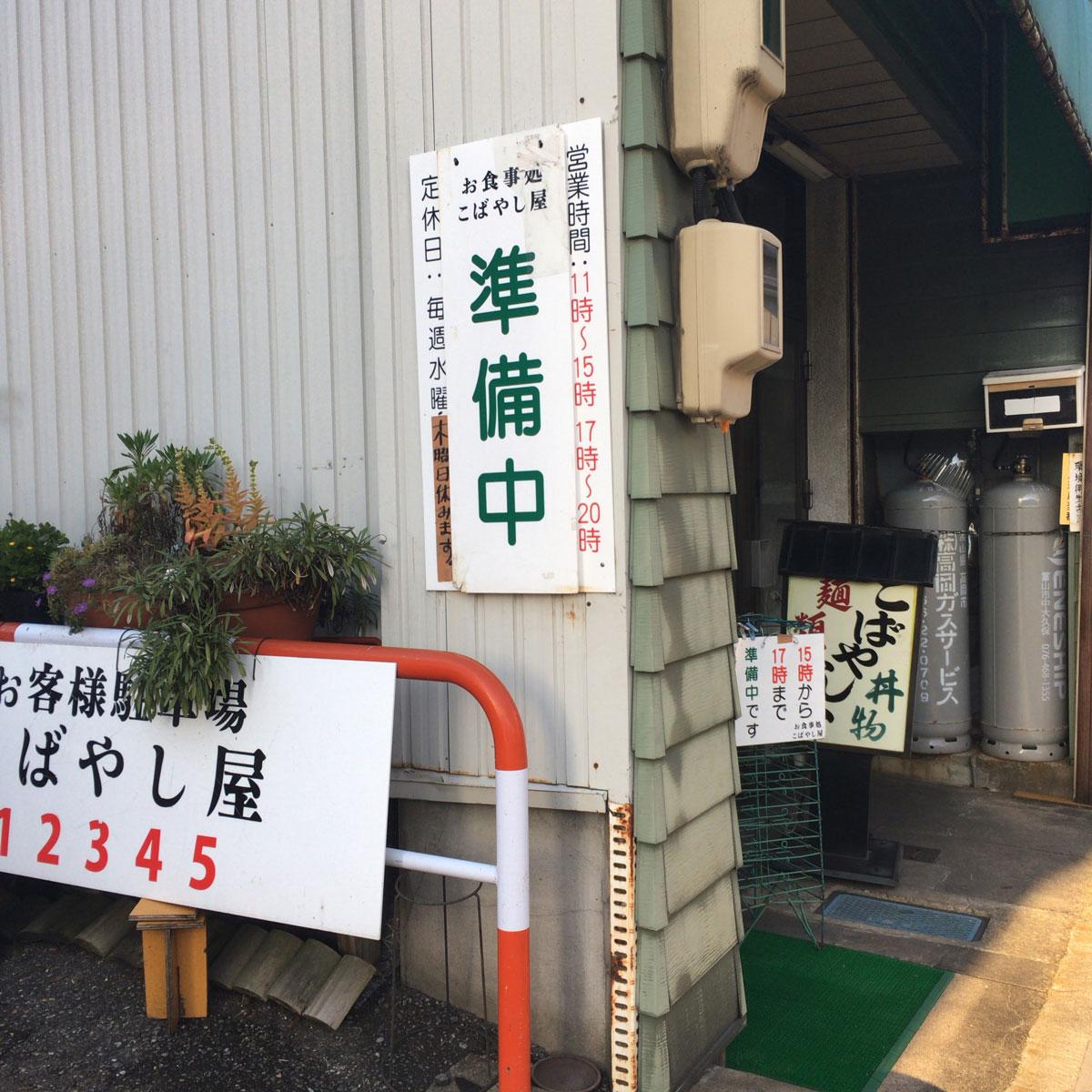 f:id:fukuitabi:20201003065705j:plain